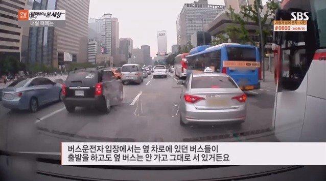5.jpg (약혐)택시에서 내린 승객과 사고 난 버스 기사
