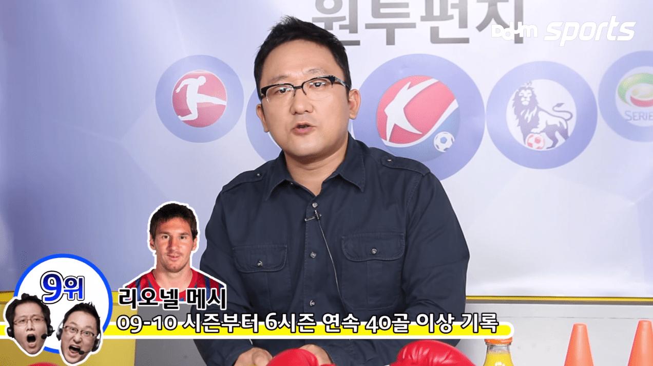 8.png 원투펀치) 웬만해선 깰 수없는 공격수들의 기록들