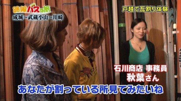 일본 처자의 격파