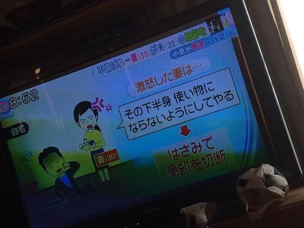 1.jpg 일본에서 최근 발생한....ㅎㄷㄷ 한 사건...