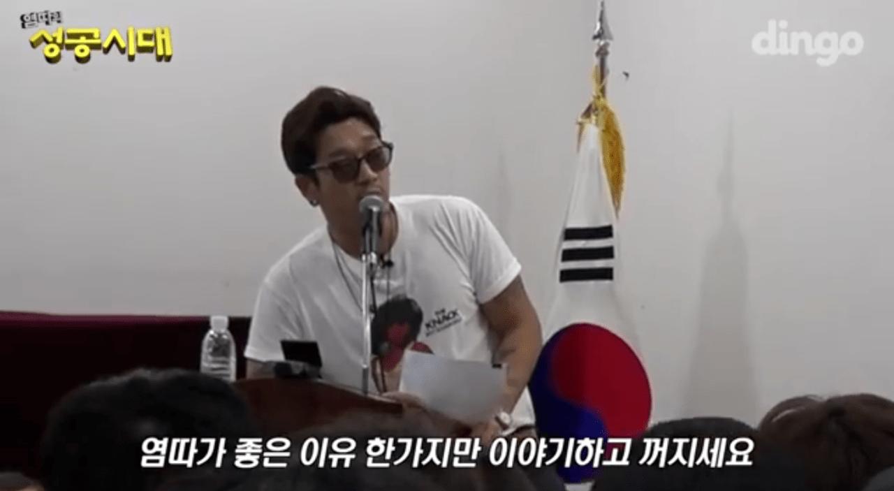 Screenshot_2019-07-02-13-57-11-1.png 흔한 성공한 남자 힙합 랩퍼 염따의 팬싸인회