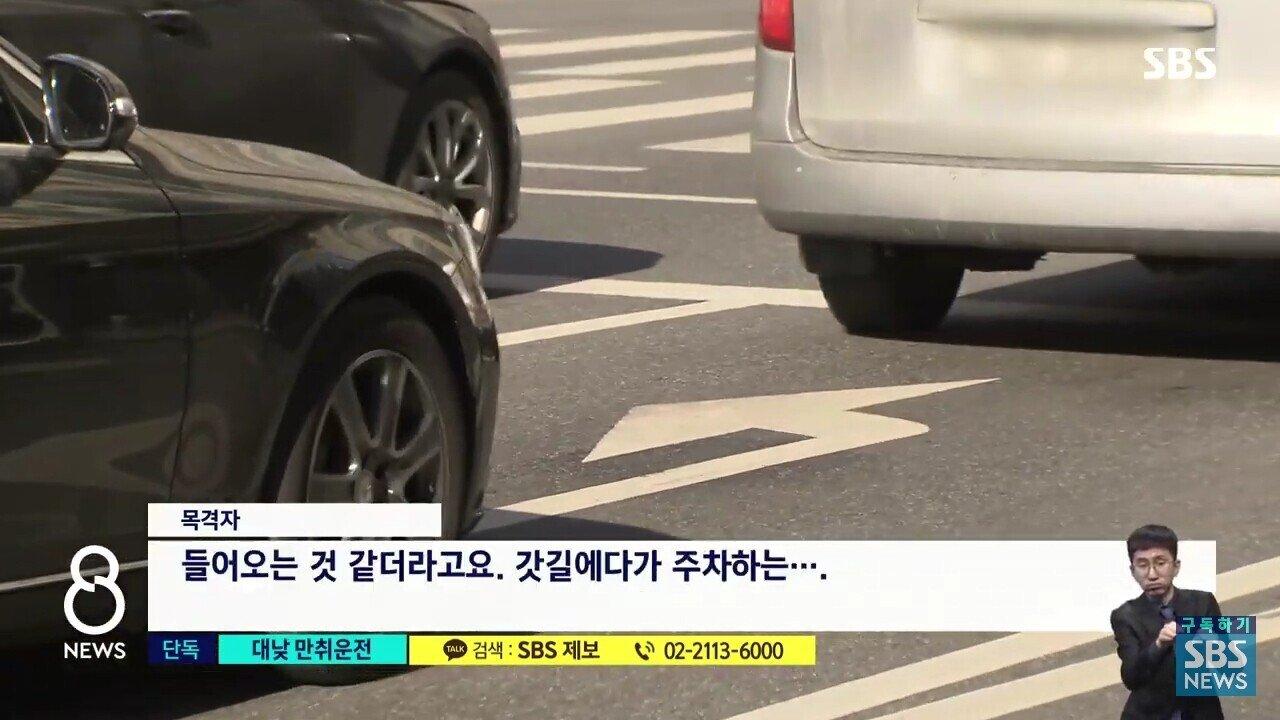 Screenshot_20210119-202614_YouTube.jpg (SBS) 박시연 대낮 음주운전 ㄷㄷㄷㄷ