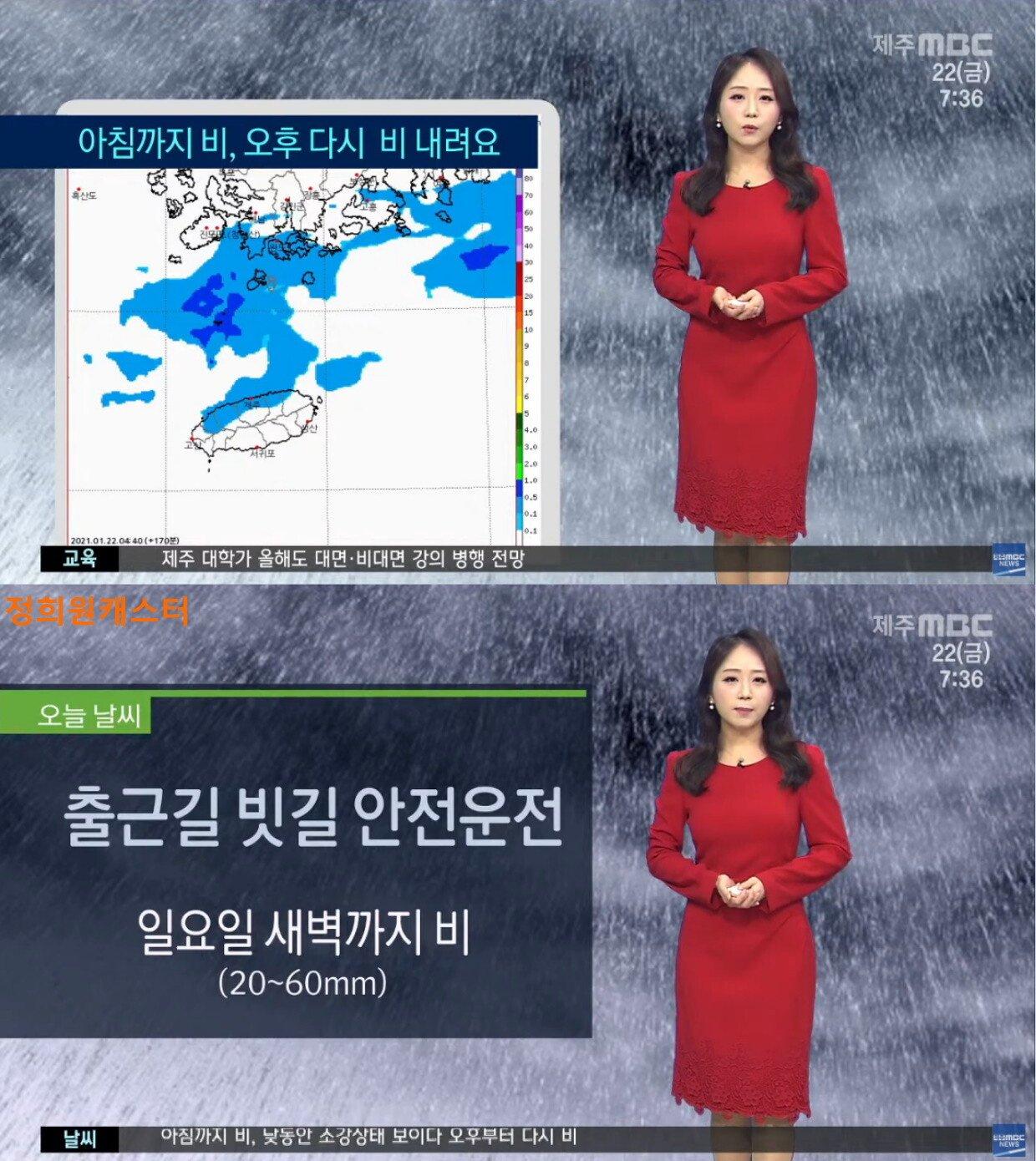 아침26.jpg 오늘 오후부터 내일 오후 남부 및 동해안 중심 비 또는 눈 (중서부 미세먼지)